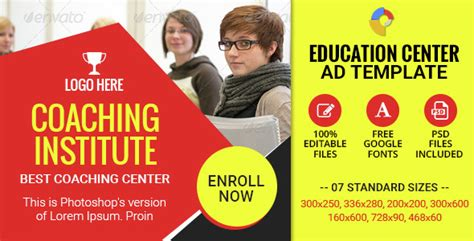 poster design educational institute gwd education institute html5 ad banners 07 sizes by