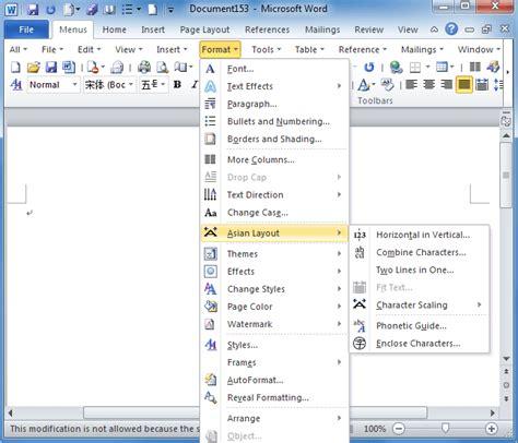 layout tab in excel 2013 figure format menu under menus tab in word 2010 s ribbon