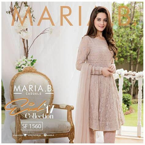 MARIA.B. Eid Collection Catalog 2017