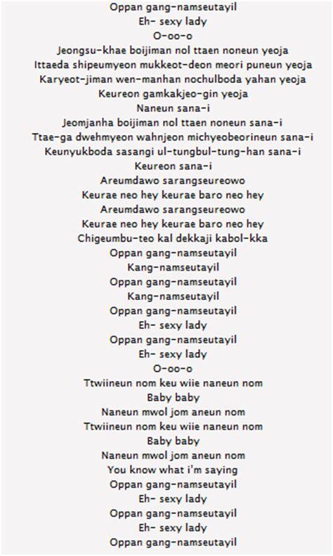 testi di canzoni in inglese testo canzone gangnam style di psi e traduzione canzoni