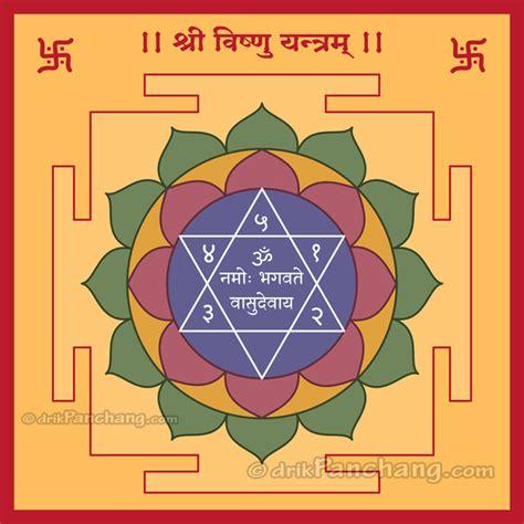 Yantra Mantra shri vishnu yantra lord vishnu yantra
