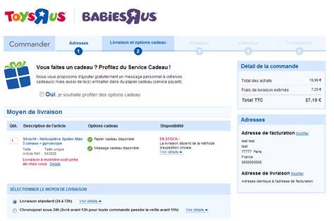 Resumes R Us by Optimisation Du Checkout 4 R 233 Sum 233 Des Informations