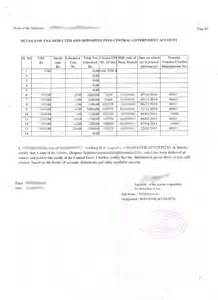 Certificate Of Payment Template by Tds Form 16 Certificate The Proof Of Income Tax