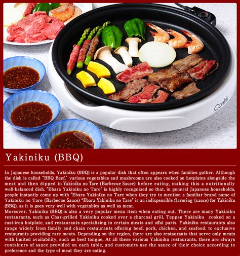 Ebara Foods Yakiniku Barbecue Sauce Yakiniku No Tare Karakuchi seasonings product introduction ebara foods