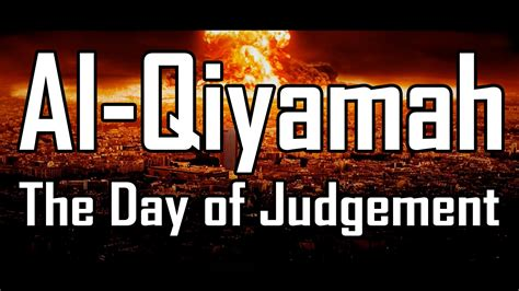 reality of day in islam al qiyamah the day of judgement 2017