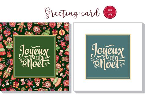 joyeux noel card template joyeux noel 60 greeting card merry