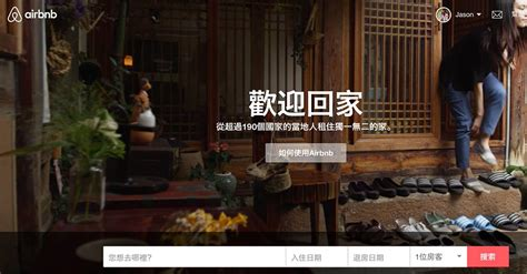 airbnb china airbnb 1 5 billion funding deal attracts chinese investor