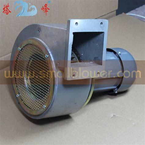 small dc fan motor aluminum industrial blower dc motor fan low noise
