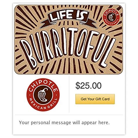 Chipotle Electronic Gift Card - cool and useful clutter free christmas gifts for teens