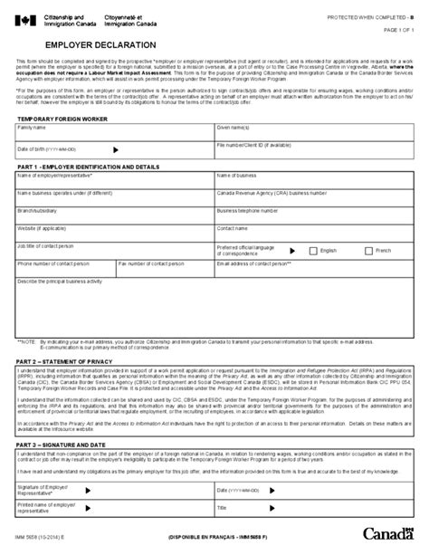 Recruiter Resume Sample by Employee Declaration Form Canada Free Download