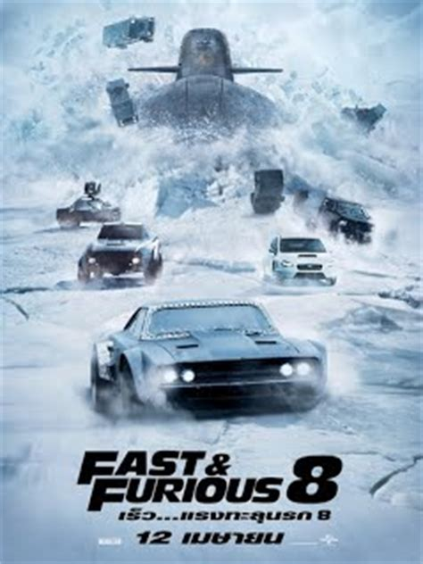 film fast and furious completo f8 2017 fast furious 8 film completo streaming ita