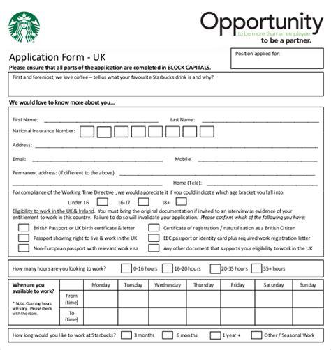 10 restaurant application templates free sample