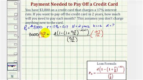 calculate monthly credit card payment formula gemescoolorg