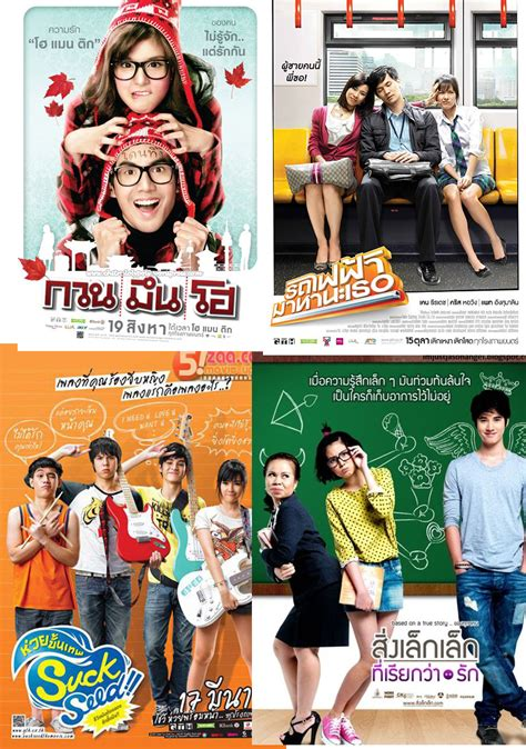 film thailand download gratis loser lover thai movie