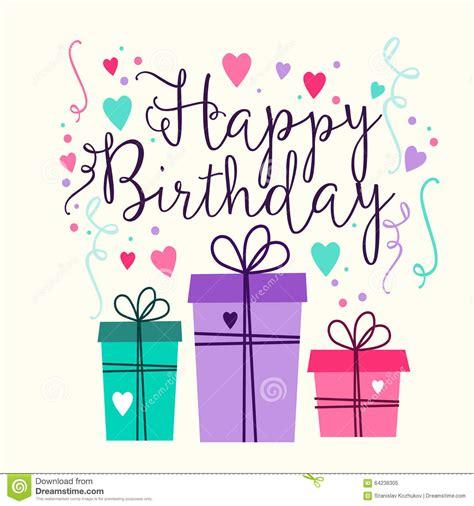 birthday card size template birthday card stock illustration image 64238305