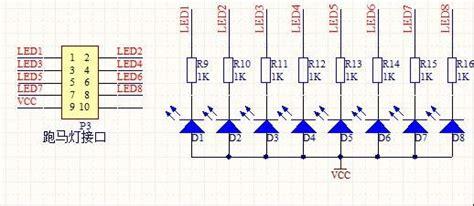 Harga Matrix Step 1 matrix keyboard module jual arduino jual arduino jogja