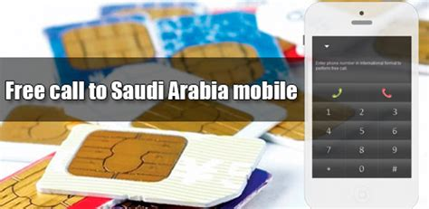 free call to mobile free call to saudi arabia mobile ievaphone