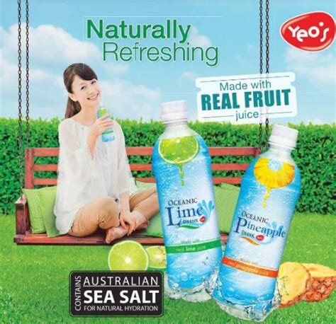 yeo s new year ads new yeo s oceanic juice with australian sea salt