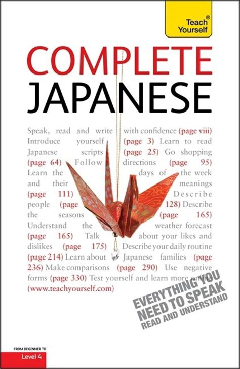 Complete Japanese complete japanese beginner to intermediate course learn