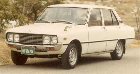 Kia Cars History The History Of Kia Motors