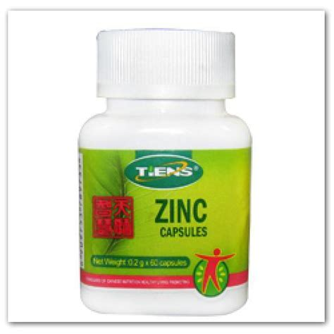 Tianshi Zinc Capsule tiens zinc plus capsules tiens zinc plus capsules exporter distributor supplier delhi india