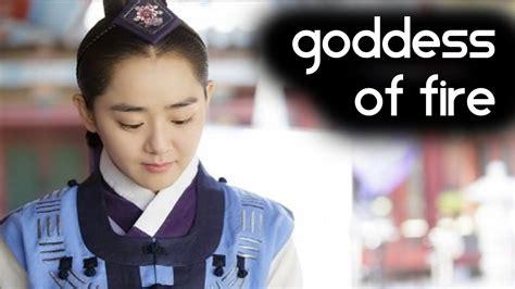 drama fire top korean drama list goddess of fire jung yi 불의 여신 정이 toad korean drama