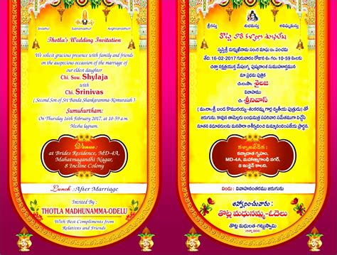 Wedding Invitation Card Template Psd by Marriage Invitation Card Template Free Psd Style By