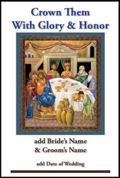 Orthodox Wedding Brochure customizable souvenir wedding brochure antiochian