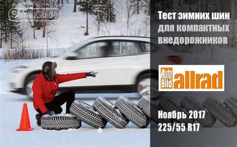 Auto Bild Allrad 10 2017 by Hankook Winter I Cept Evo2 W320 Shina Guide