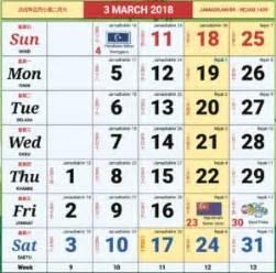 Kalender 2018 Kuda Pdf Kalendar Kuda 2018 Berserta Cuti Sekolah Pendidik2u