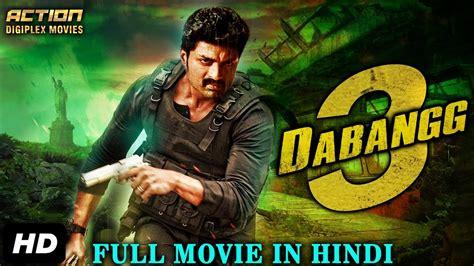 film 2017 hindi hd dabangg 3 2017 hindi dubbed movie hd bdmusic450 com