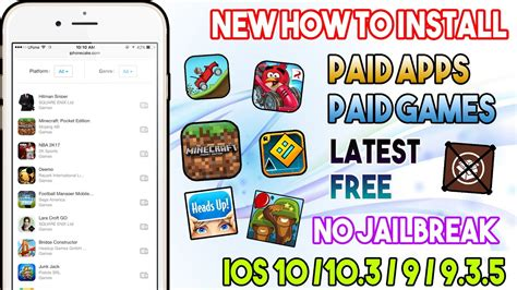 i mod game no jailbreak new how to install latest paid apps games free no