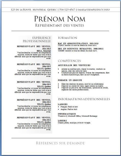 Modèle De Cv Word à Télécharger Gratuit by Resume Format Mod 232 Le Cv Suisse Gratuit