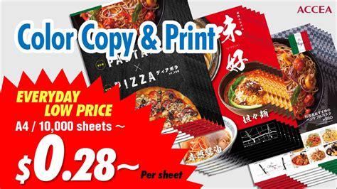 Pagar Die Cut accea singapore アクセアシンガポール poster printing digital printing shop photocopy tanjong pagar