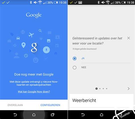 material design google now google now krijgt grote material design update apk