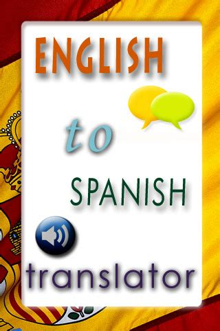fit in spanish english to spanish translation spanish to english translation verbser