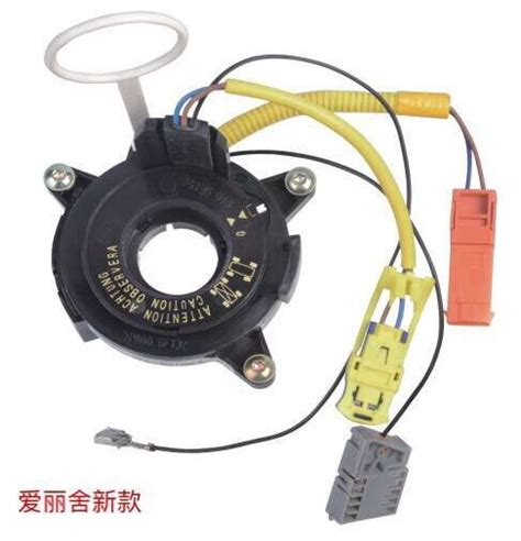 Sparepart Wuling motors lifan wuling citroen opel lada auto electrical