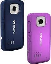 Memory Card Nokia 7610 the nokia 7610 supernova is obviously the flagship of the lineup while it s still based on the