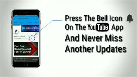 free music downloader 1 30 adds youtube gt mp3 support from how to make a unique press the bell icon intro on