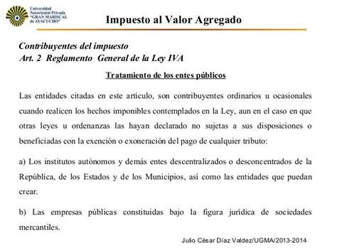 ley del impuesto al valor agregado 2016 ley del valor agregado 2016 articulo 2 a de la ley de iva 2016