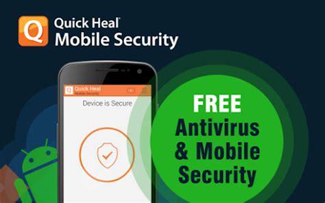 quick heal password reset for android antivirus mobile security android