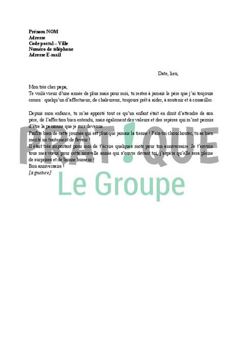 Exemple Lettre De Voeux Nouvelle E lettre de v蜩ux pour l anniversaire de p 232 re pratique fr