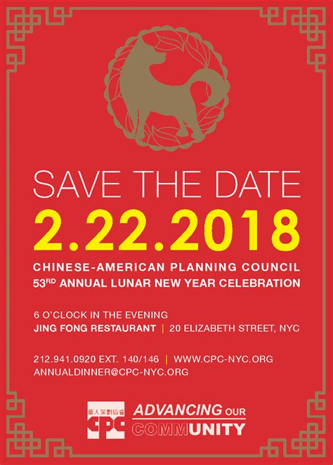 date ng new year cpc lunar new year celebration 2018 american planning