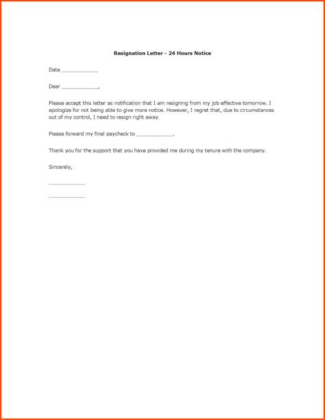Resignation Letter Unemployment forced resignation letter template 28 images