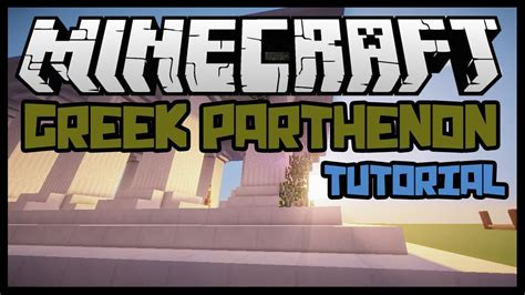 builder design pattern youtube minecraft greek parthenon building tutorial youtube