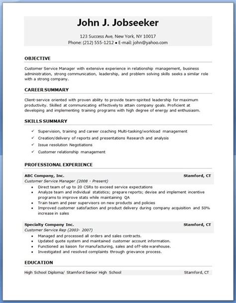 nuvo entry level resume template creative