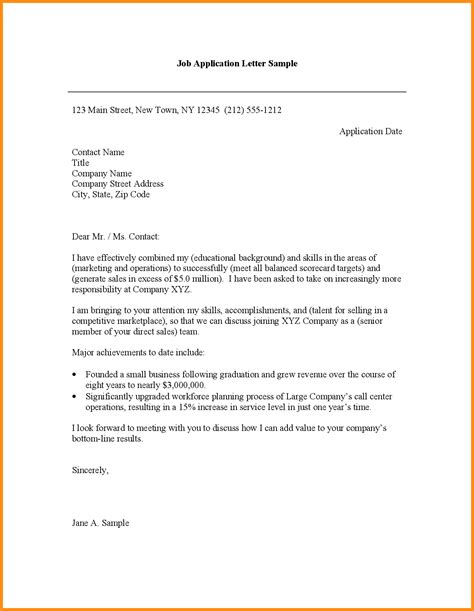 Application Letter Exle Simple application letter exle 28 images 8 application letter