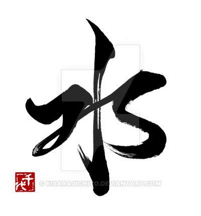 Toner Mizu water gyousho style mizu by kisaragichiyo on deviantart