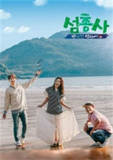 dramanice lovers in bloom watch free drama online at dramanice