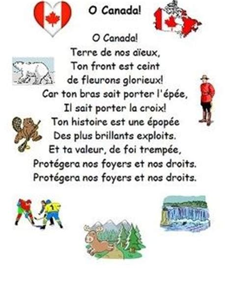 o canada lyrics printable version o canada in french canadian teaching ideas pinterest